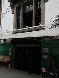 シティのトレンディーなプルケリヤ LOS INSURGENTES - kimcafeのB級グルメ旅