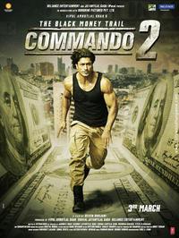 【Commando 2】 - ポポッポーのお気楽インド映画