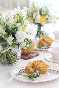 カレー味のシフォンケーキ - フランス菓子教室 Paysage Calme