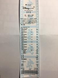最後の授業 - 1969年 Yokohama Kanazawa