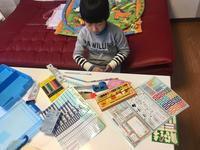 保育園さぼり - キキフォトワークスのKiki日記