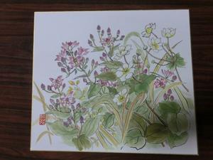 3月の色紙絵 - 竹苑