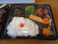 熊本県益城復興市場屋台村 - ごまめのつぶやき