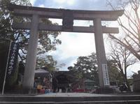 旧暦元旦 豊国神社 おもしろ市 - MOTTAINAIクラフトあまた 京都たより