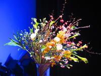 舞台花 - 東京いけばな日記 花と暮らしと生活と