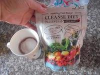 「クレンズダイエット アップルベリー」 をお試し中です。 - 初ブログですよー。