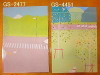 ひらい みも 新緑ポストカード - ichioshiのイチオシ!