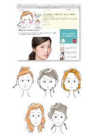【WEB】スマフォメディア「LOCARI(ロカリ)」のイラスト - 溝呂木一美(飯塚一美)の仕事と趣味とドーナツ