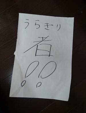 大人気ない(笑) - 酒井美佳 P★LEAGUEオフィシャルブログ