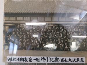 さようなら大胡幼稚園ありがとう - こんにちは 日本共産党市議会議員 小林ひさ子です