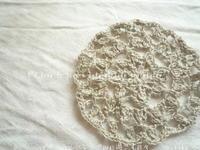 かぎ針編みのモチーフ - ナチュラルに、シンプルに過ごす日々