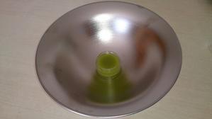 ローズマリー軟膏 - parfumlabo