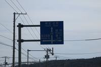 北海道の冬景色、そして列車たち・・・美幌駅はとってもお洒落な駅舎、特急オホーツクが雪原を走る - 藤田八束の日記
