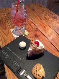 進化するバースデープレート@Cafe TATIそして牛くんもお祝いしてくれた♪ - Isao Watanabeの'Spice of Life'.