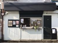 3月28日火曜日です♪ - 上福岡のコーヒー屋さん ChieCoffeeのブログ