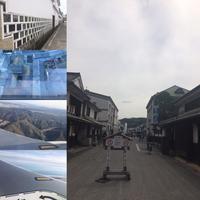 倉敷 - ..., and trips