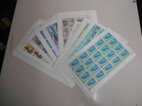 買取専門店 大吉 JR八尾店で切手をお買取させて頂きました。JR八尾店は、志紀、柏原、加美、近く。 - 大吉JR八尾店-店長ブログ 貴金属、ブランド、ダイヤ、時計、切手など買取ます。