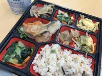 新宿の健康弁当は 中華でした。510kcal。 - よく飲むオバチャン☆本日のメニュー