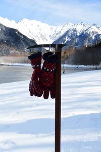 Snowshoeing in Kamikouchi 2 - Sauntering