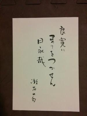 3/29    旧暦3/2 - アートっと