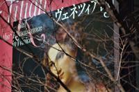 ティツィアーノとヴェネツィア派展@東京都美術館 - La Dolce Vita 1/2