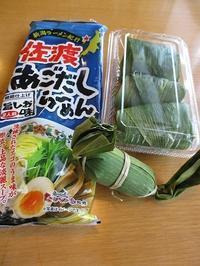 新潟物産展 - つれづれ日記