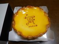 パブロのチーズケーキを食べてみた - ふつうの生活 ふつうのパラダイス♪