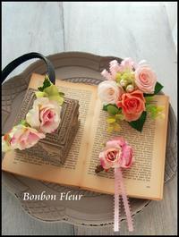 お揃い コサージュ&カチューシャ - Bonbon Fleur ~ Jours heureux  コサージュ&和装髪飾りボンボン・フルール
