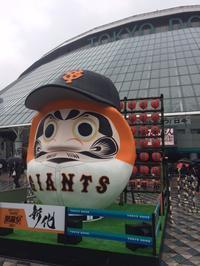Let's Go.....!! - 上野 アメ横 ウェスタン&レザーショップ 石原商店