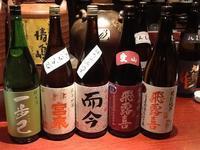本日入荷の希少な日本酒! - 日本酒・焼酎処 酒肴旬菜 一季のブログ