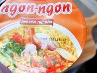 ベトナムのカップ麺! - ☆ぼちぼち…お家ごはん☆