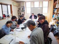 第33回(一社)愛知県鍼灸師会理事会が開催され、出席いたしました - 東洋医学総合はりきゅう治療院 一鍼 ~健やかに晴れやかに~