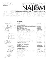 北米東洋医学誌(North American Journal of Oriental Medicine ― NAJOM)2017年3月号に掲載されました - 東洋医学総合はりきゅう治療院 一鍼 ~健やかに晴れやかに~