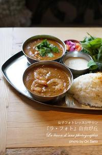 """おいしい自由が丘:unico直営『NAAK CAFE』は2017年桜のビューポイントになるかもね - 東京女子フォトレッスンサロン『ラ・フォト自由が丘』の""""恋するカメラ"""""""
