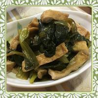だし醤油だけで作る、超簡単!小松菜と油揚げの煮浸し - kajuの■今日のお料理・簡単レシピ■