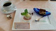 プレミアムフライデーはスイーツコレクション!箱根ガラスの森美術館 - はこね旅市場(R)日記