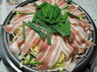 蒸肉野菜鍋 - 日だまりカフェ