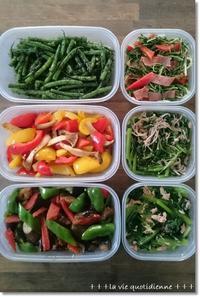 今週の常備菜☆離乳食ストックも一緒に作って2時間半…肩がバキバキ💦 - 素敵な日々ログ+ la vie quotidienne +