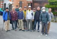 3月度ミニハイク会:奈良自転車道散策 - ようこそ「松寿奈良・生駒」へ
