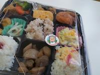 阿蘇 にしはら生きがい館のお弁当 - suteki   ステキ 素敵な・・・