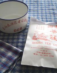 サウスアベニュー@西荻窪で、中国茶と雑貨のお買い物♪ - おみやげMYラブ ~ブログ版~