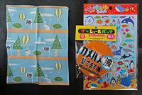 カメコレ - ムキンポの exblog.jp