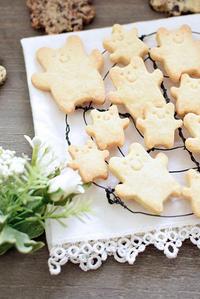homemade cookies* - Avenue No.8