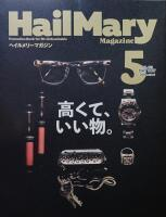 カスタム作品 掲載誌 3月末/2017 - still remain the same / NATIVE SPIRIT (R)