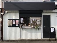 3月29日水曜日です♪ - 上福岡のコーヒー屋さん ChieCoffeeのブログ