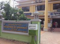 郵便局からマーケットへ  ベトナム→カンボジア→タイ南部横断の旅2017 - Hawaiian LomiLomi  ハワイのおうち 華(レフア)邸