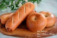 ホシノ天然酵母ベーグル - *sheipann cafe*