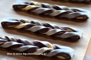 ホップ種でチョコツイスト - 森の中でパンを楽しむ