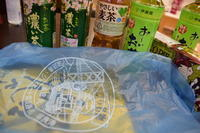 差し入れいただきました\(^o^)/ メガネのノハラ 京都ファミリー店 - メガネのノハラ 京都ファミリー店 staffblog@nohara