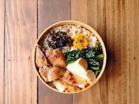 3/30(木)鶏の照焼き弁当 - おひとりさまの食卓plus